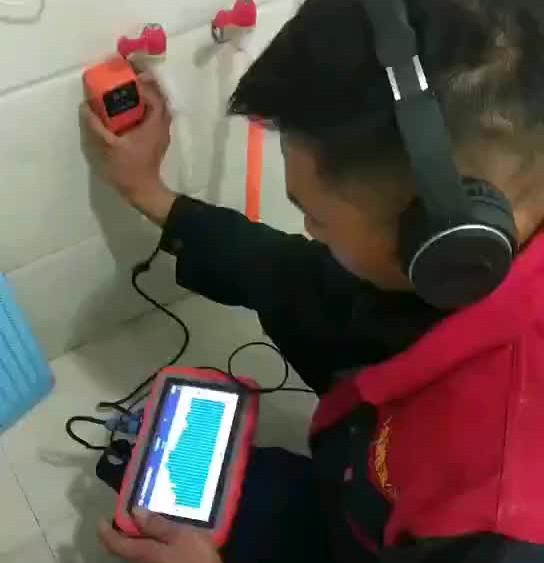 Electro acoustique et recherche de fuite d'eau